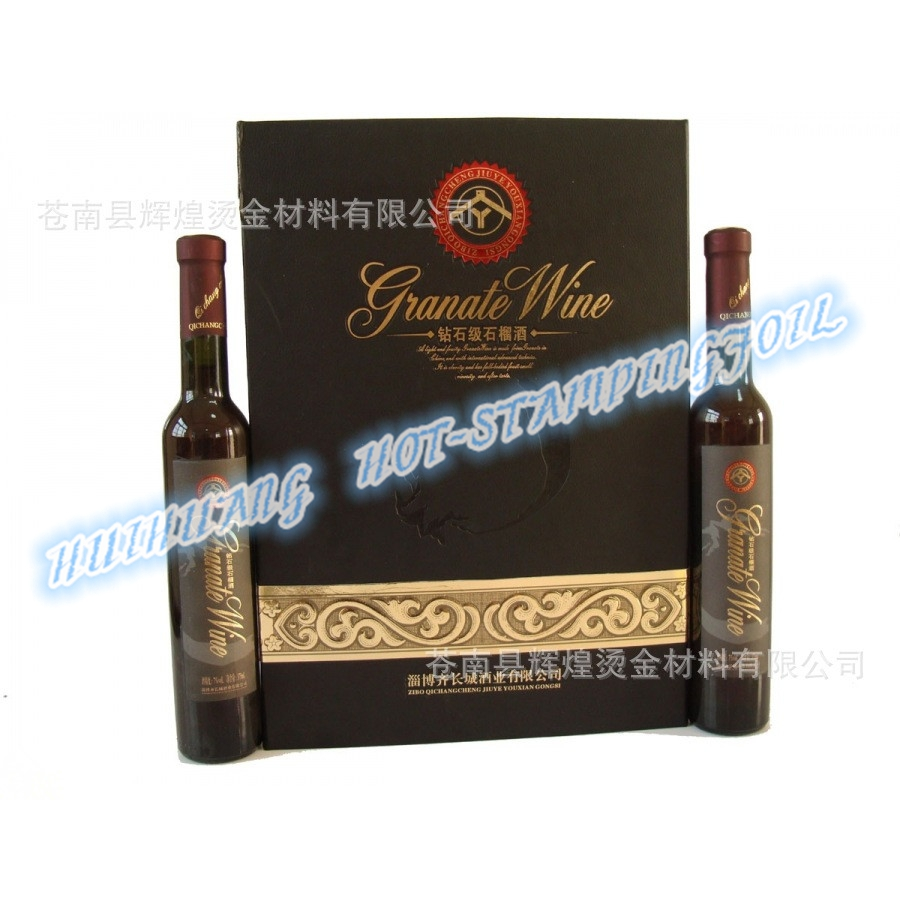 Hot stamping foil for leather wine box