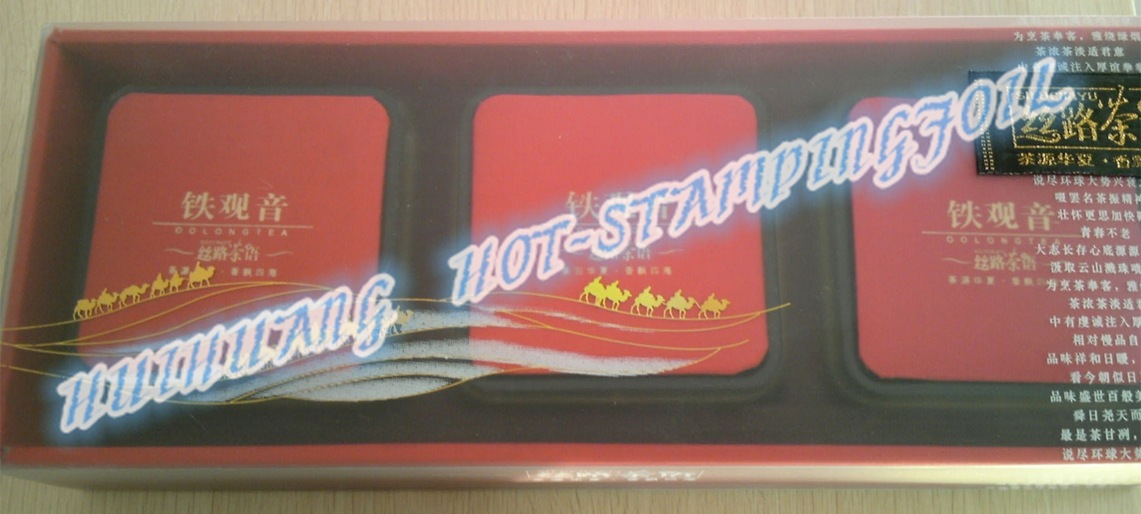 Holo hot stamping foil for Tea Box